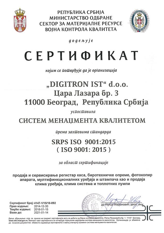 Sertifikat SRPS-ISO-9001_2015
